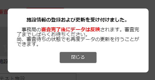 help_009
